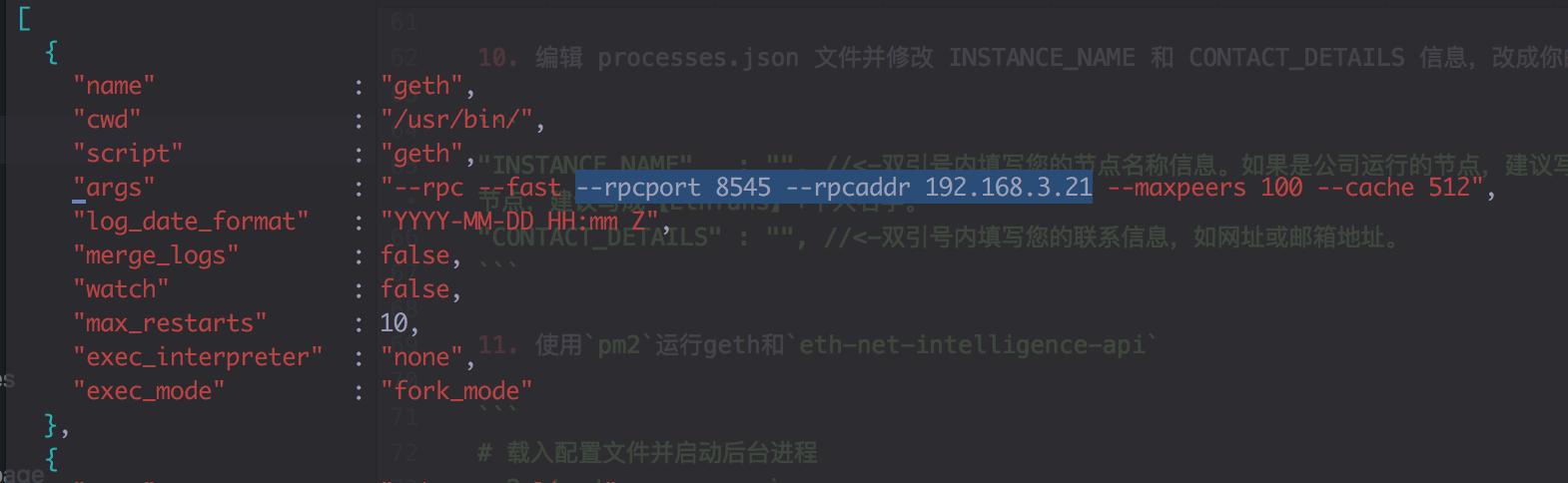 processes.json
