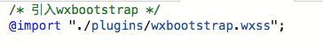使用wxbootstrap